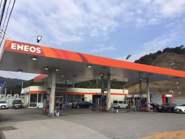 ENEOS 山田インター給油所の画像・写真