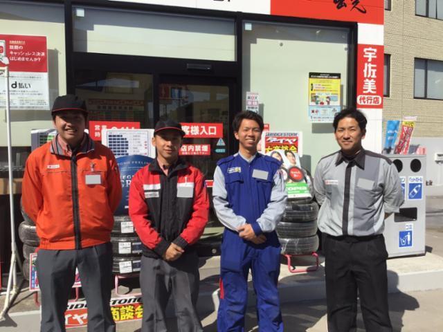 出光 川内給油所の画像・写真