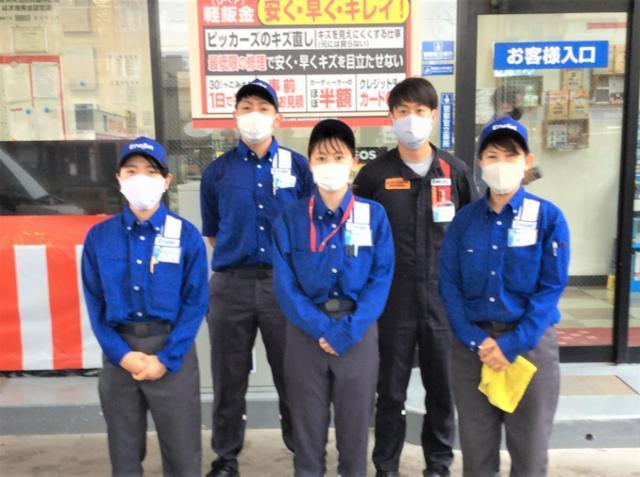 ENEOS 荒田八幡給油所の画像・写真