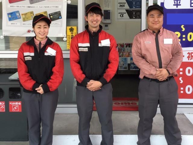 出光 田上給油所の画像・写真