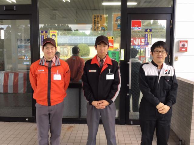 出光 田野給油所の画像・写真